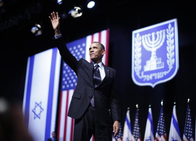 obama_israel.jpe