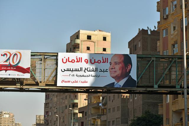 Guyer-Mada Masr 2019.jpg