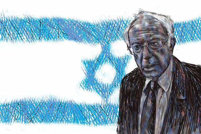 BernieIsrael_Home.jpg