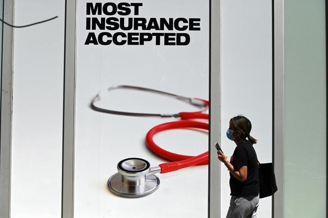 KuttnerOT-Insurance 091420.jpg