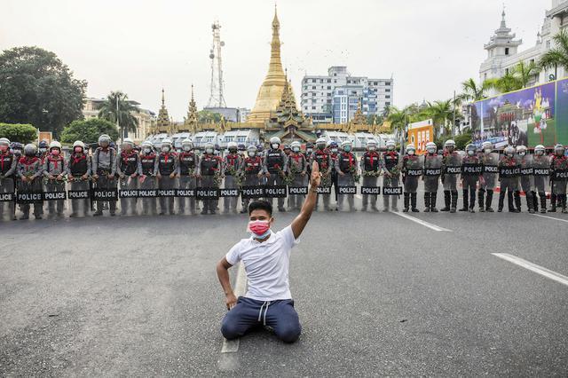 Seiff-Myanmar 020820.jpg