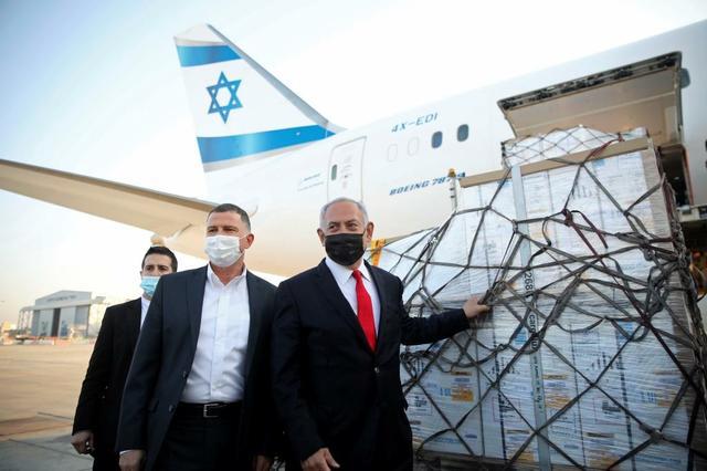 Kuttner-Israel 021621.jpg