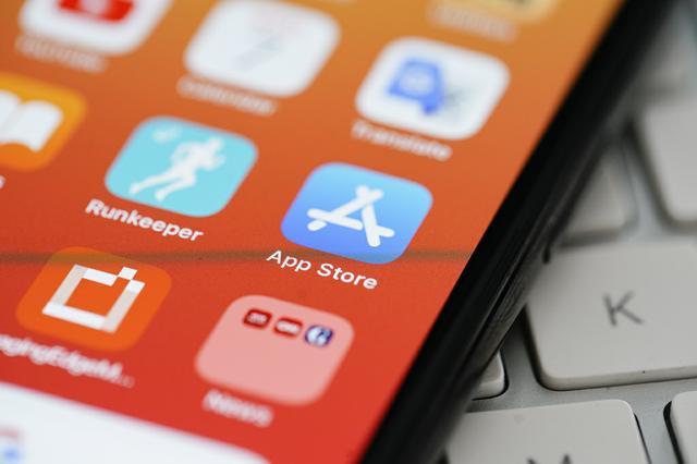 Gibson-Arizona app store bill 031021.jpg