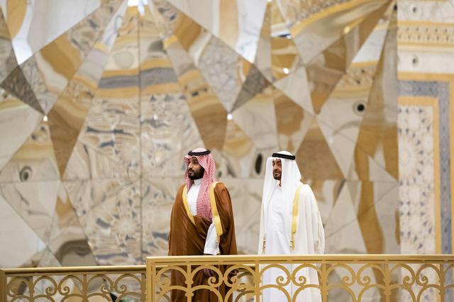 Guyer-Saudi-032121.jpg