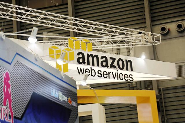 Dayen-Amazon Web Services 070921.jpg