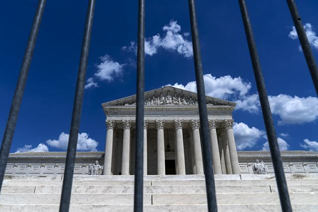 Gans-Supreme Court 071621.jpg