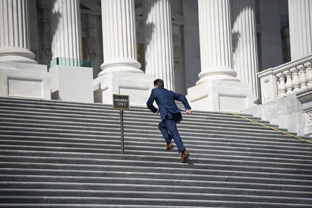 MeyersonOT-Congress votes 072021.jpg