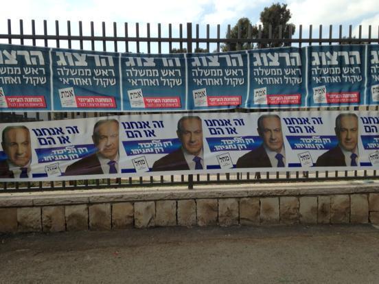 israel_banners.jpe