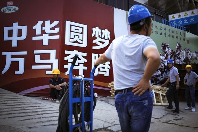 china_trade.jpg.jpe