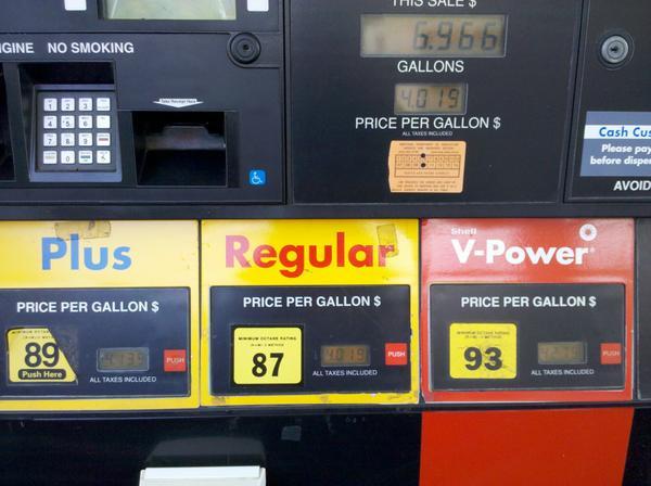 gas_pump.jpg.jpe