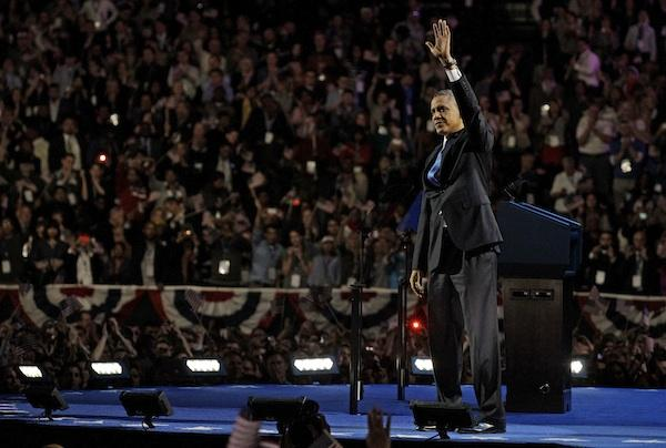 obamavictory2.jpg.jpe